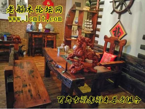 船木家具结构与使用寿命